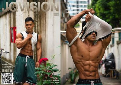 JQVISION issue 08 | David