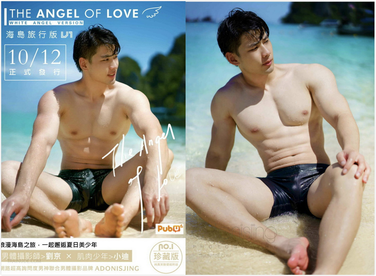 The Angel Of Love | White Angel Version
